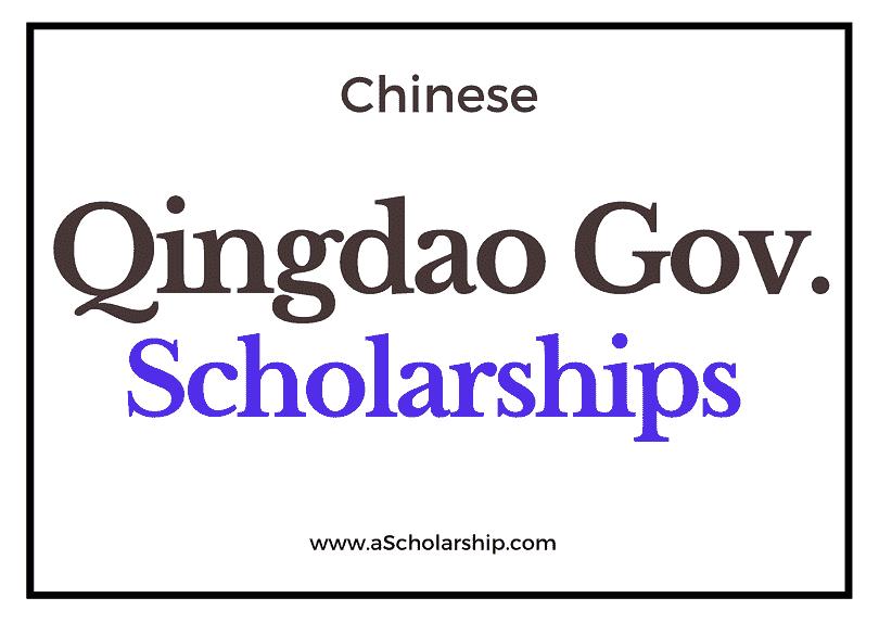 Qingdao Municipal Government Scholarship
