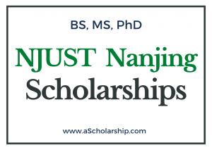 NMG Scholarship 2021